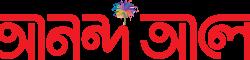 Ananda-Alo-Logo-544x120
