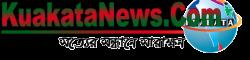 Logo-Englishk
