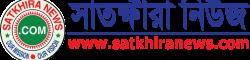 SatkhiraNews-Main-Logo