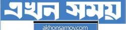 akhonsamoy