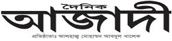 azadi_logo-300x100