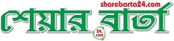 Bangladeshi newspapers, Bangladeshi newspapers list, all bangla newspapers, online bangla newspapers, all bangla newspapers list, list of bangla newspapers, Bangla News Online