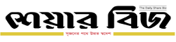 all bangla newspapers, online bangla newspapers, all bangla newspapers list, list of bangla newspapers, Bangla News Online